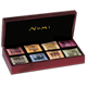 Tea Presentation Chest [numis-10153.jpg] - Click for More Information
